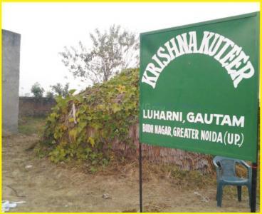 Matribhumi Krishna Kuteer