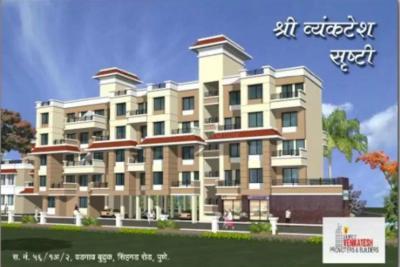 Gallery Cover Pic of Venkatesh Venkatesh Shrushti