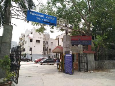 Gallery Cover Image of 1000 Sq.ft 2 BHK Apartment for rent in Pundrik Vihar Apartment, Pitampura for 24000