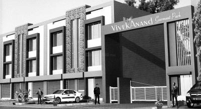 Gallery Cover Pic of Rajvi Vivekanand Garment Park