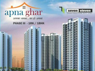 Gallery Cover Image of 274 Sq.ft 1 RK Apartment for buy in Seven Eleven Apna Ghar Phase III, Mira Road East for 1808400