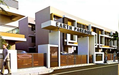 Gallery Cover Pic of Omkar Earth Paradise