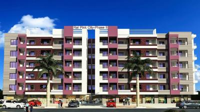 Gallery Cover Pic of Rai Pink City Phase - II
