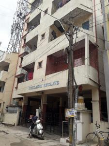 Gallery Cover Pic of Neeladri Enclave