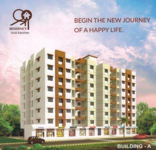 Gallery Cover Pic of Shree Residency Phase A