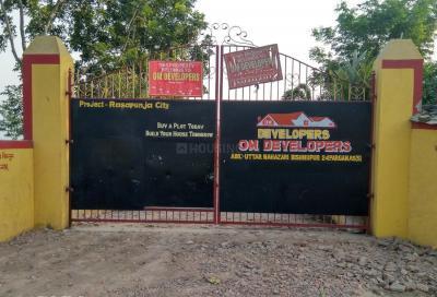Gallery Cover Image of 1010 Sq.ft 3 BHK Villa for buy in Raspunja City, Joka for 2200000