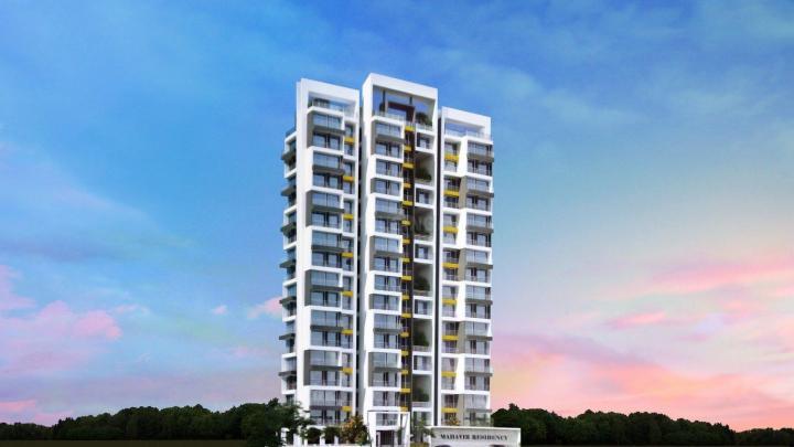 Gallery Cover Pic of Mahavir Residency