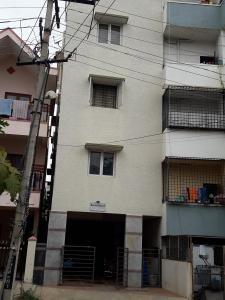 Gallery Cover Pic of Byareshwara Apartment