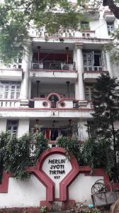 Merlin Jyoti
