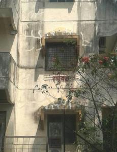 Gallery Cover Image of 1540 Sq.ft 2 BHK Apartment for buy in Raghuvansh Apartment, Karve Nagar for 5000000