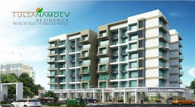 Bathija Tulsa Namdev Residency Apartment