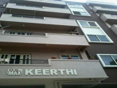 DS Keerthi