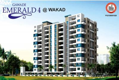 Gallery Cover Pic of Gawade Emerald PH IV