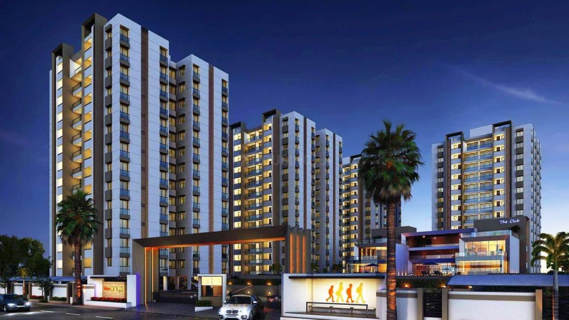 Gallery Cover Pic of Shiplan Onyx Tower II