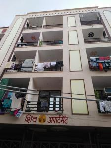 Himalaya Shiv Apartment