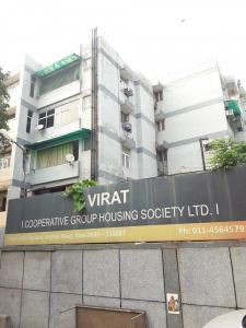 CGHS Group Housing Society Virat Apartment