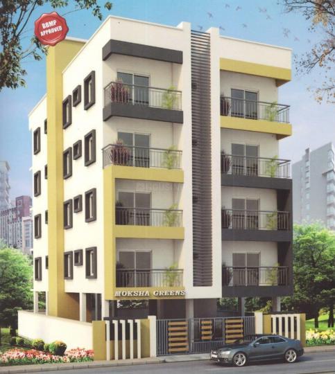 Gallery Cover Pic of S V Moksha Green