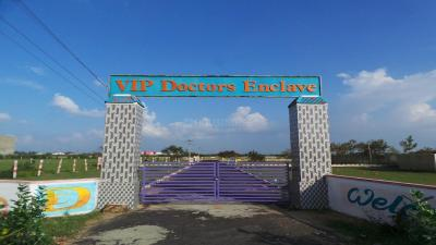 Residential Lands for Sale in VIP Doctors Enclave