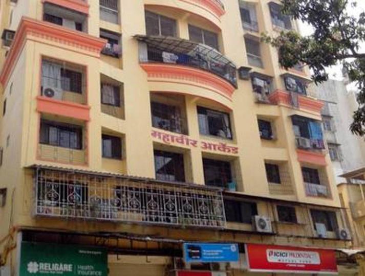 Gallery Cover Pic of Mahavir Arcade