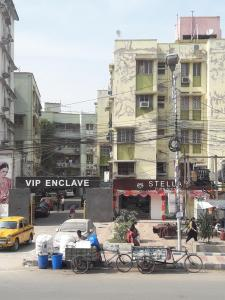 RDB VIP Enclave