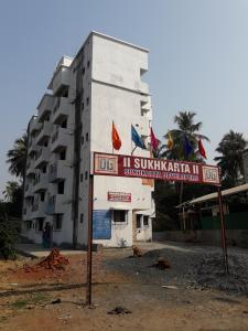 Gallery Cover Pic of Sukhkarta Sukhkarta