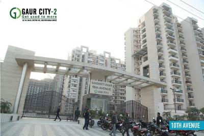 Gallery Cover Image of 500 Sq.ft 1 RK Independent House for rent in Gaursons India Gaur City 2, Noida Extension for 3000