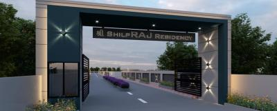 Residential Lands for Sale in Pratiksha Shree Shilpraj Residency
