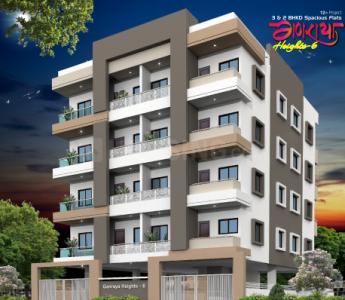 Gallery Cover Pic of Ganaraya Heights 6