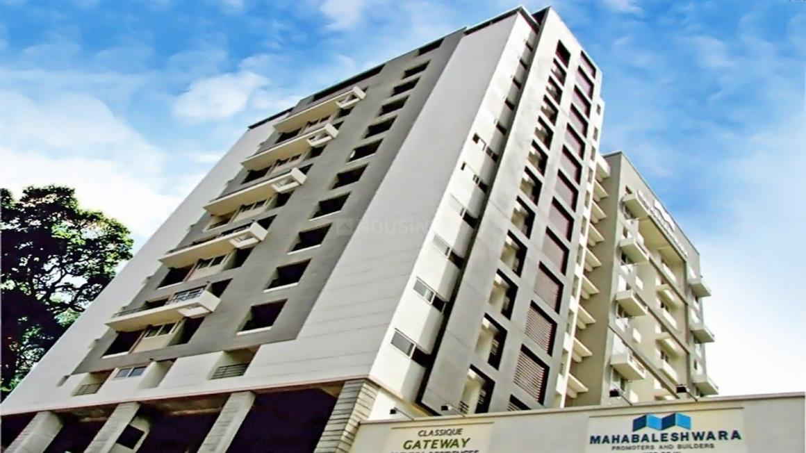 Gallery Cover Pic of Mahabaleshwara Classique Gateway