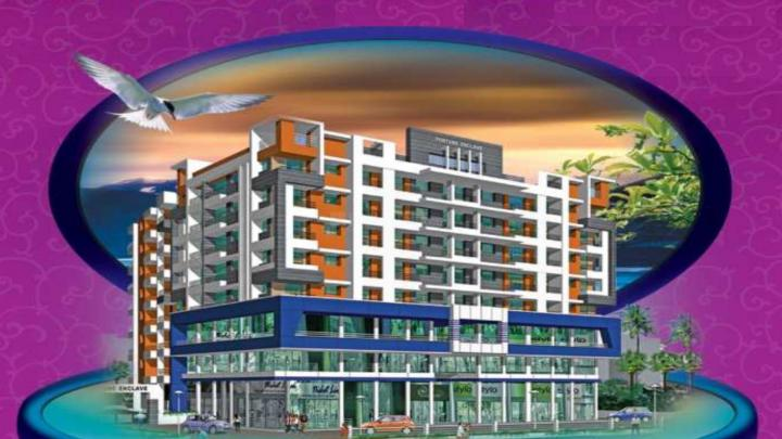 Gallery Cover Pic of Aakar Fortune Enclave