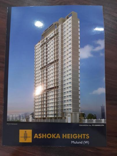 Gallery Cover Pic of Shree Ashoka Heights