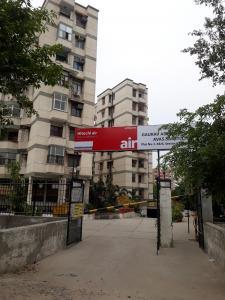 Gallery Cover Pic of Gaurav Adhikari Apartments