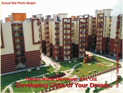 Gallery Cover Pic of Trehan Hill View Garden Phase1 and Phase2