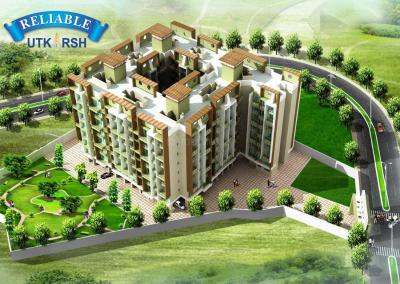 Gallery Cover Pic of Reliable Utkarsh C D Wing