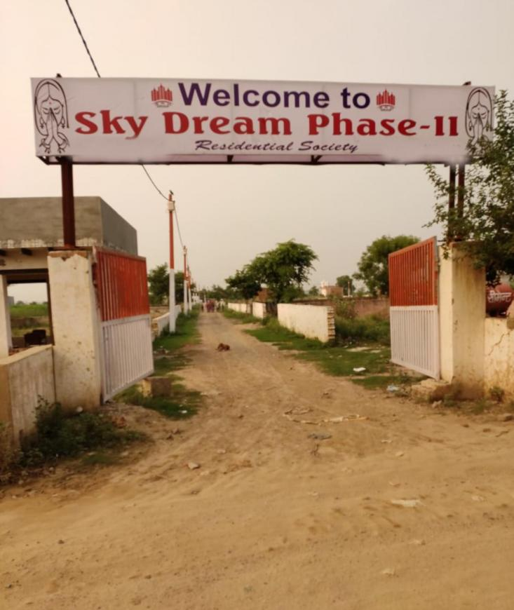 Gallery Cover Pic of AKH SKY Dream Phase II
