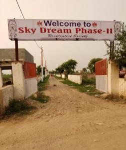 AKH SKY Dream Phase II