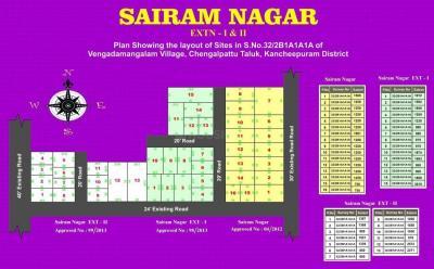 Gallery Cover Pic of ABS Sairam Nagar