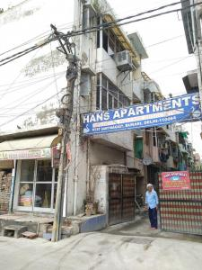Gallery Cover Pic of Hans Apartments