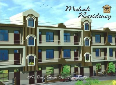 Gallery Cover Pic of Mehak Residency