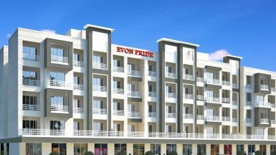 Gallery Cover Pic of Evon Pride