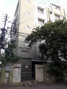 Gallery Cover Pic of Surya Tripura Residency