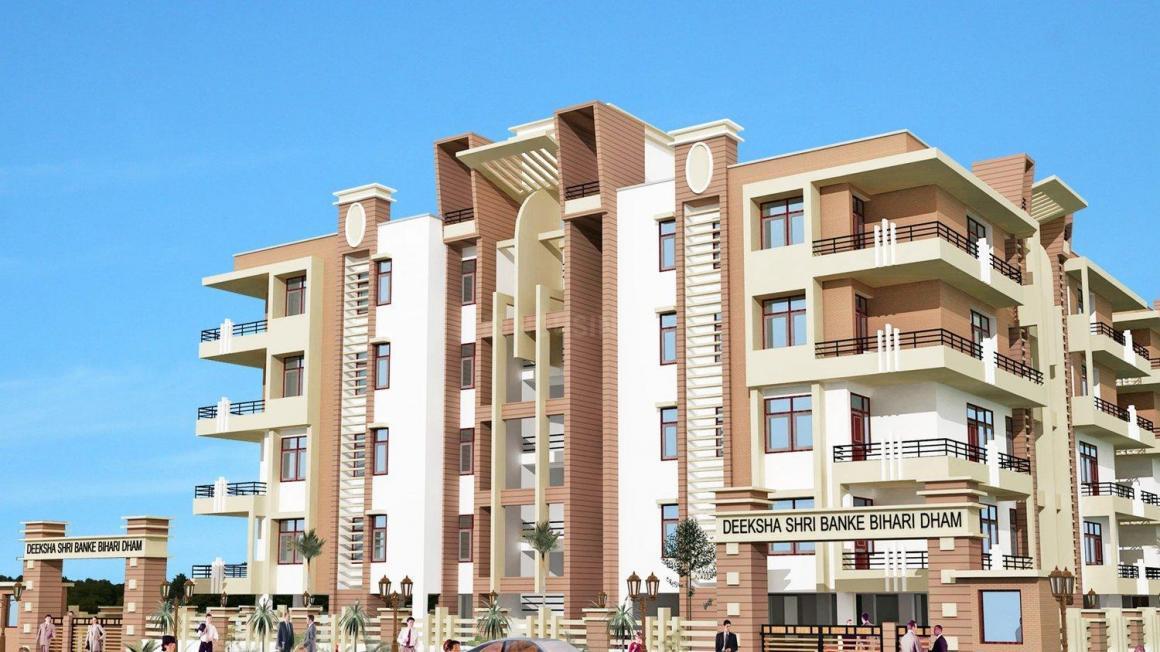 Gallery Cover Pic of Deeksha Shri Bankey Bihari Dham