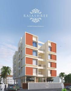 Pandit Rajashree