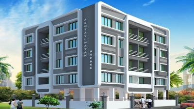 Gallery Cover Pic of Ashthvinayak Avenue Phase 1