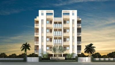 Gallery Cover Pic of Aadhya Residency