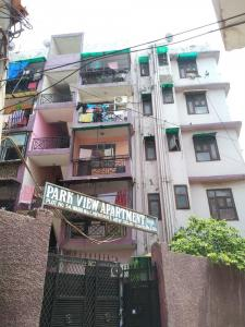 Gallery Cover Pic of Park View Apartment