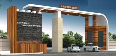 Gallery Cover Pic of Samriddhi Kalpana Elite