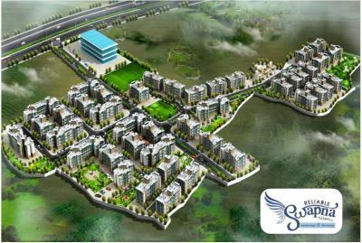 Reliable Swapna Nagari 1 2 5 8 13 14 15