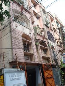 Gallery Cover Pic of Shreshta Triveni