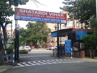 Gallery Cover Image of 1200 Sq.ft 2 BHK Apartment for rent in Shatabdi Vihar, Sector 61 for 26000